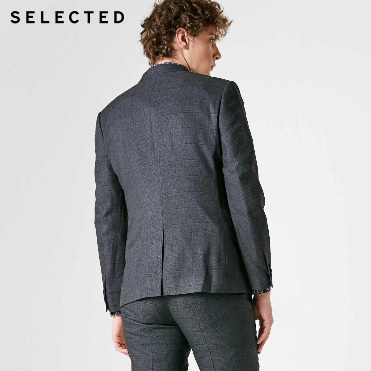 選択男性シングルブレストビジネスジャケット | 41845X501