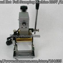 Профессиональный горячие Фольга ручная карта ручной механизм выгрузки карт для бронзирования штампа печать штамп-машина для производства кожи 220 V/110 V