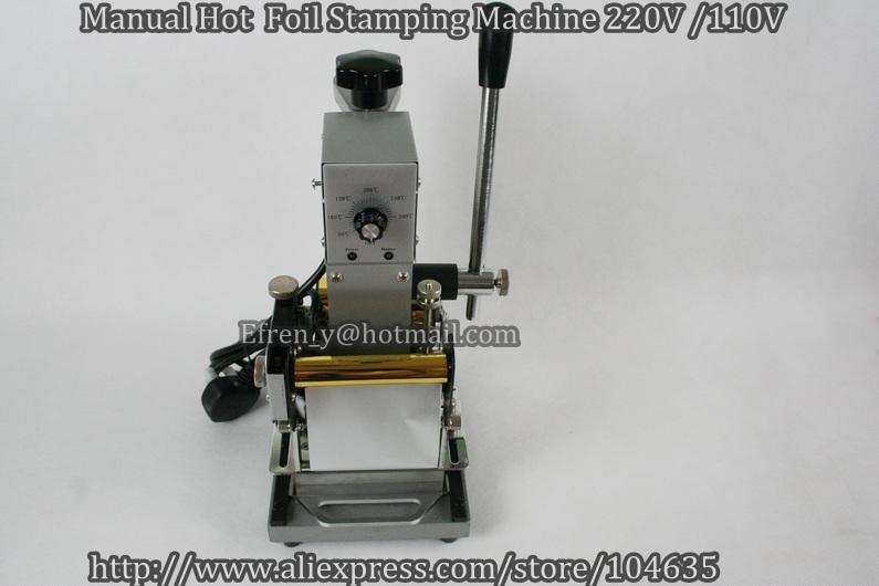 Бесплатная доставка! Профессиональный горячие Фольга ручная карта ручной механизм выгрузки карт для бронзирования штампа печать