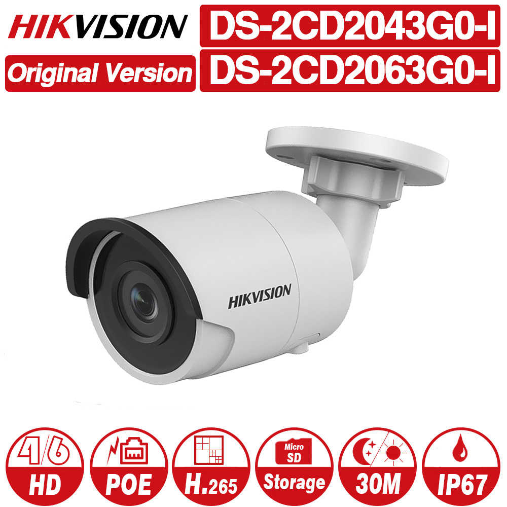 Detail Feedback Questions about Hikvision OEM IP Camera 4MP 6MP DS