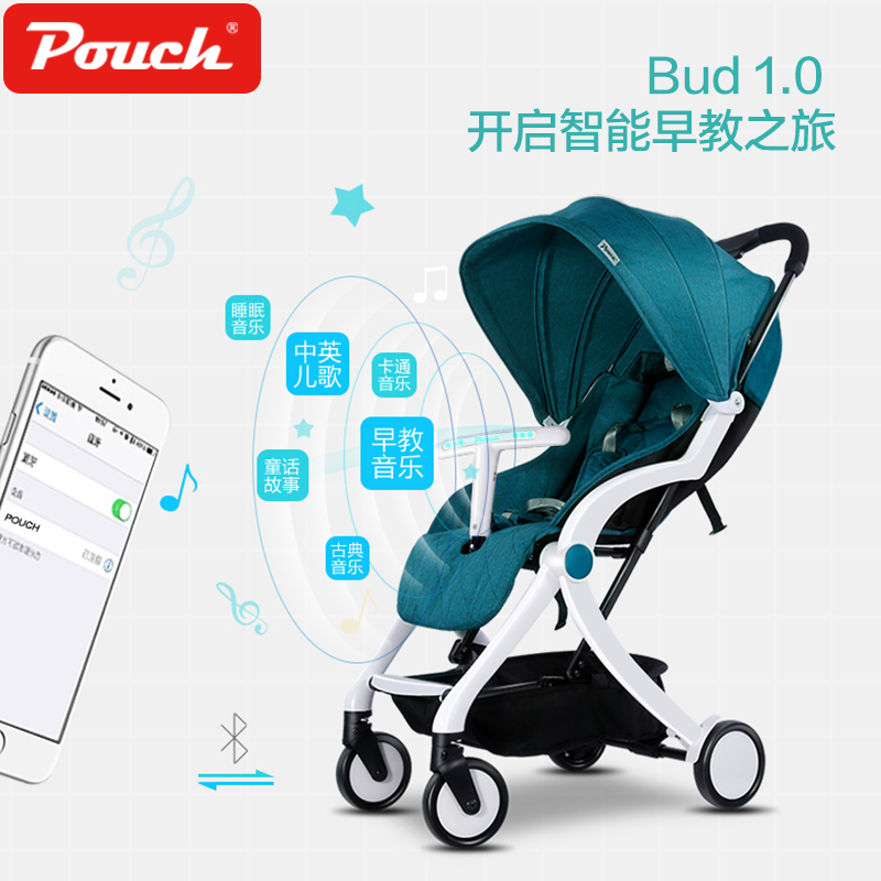 Pouch Smart Early Teaching Baby Cart Can Sit In A Portable And Portable Baby Car  High Landscape Umbrella stroller early starters can you