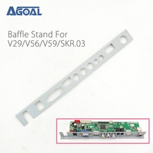 Placa controladora de TV deflector de hierro, soporte fijo, placa controladora LCD, V29, V56, V59, SKR.03, DJ2