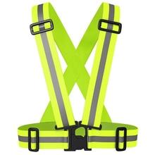 Велосипедный безопасный светоотражающий жилет безопасности для строительства дорожного движения склад видимость куртка безопасности светоотражающие полосы одежда Униформа
