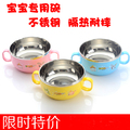 Baby bowl child baby bowl stainless steel with handle insulated baby tableware spoon set