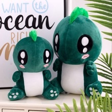 Kawaii Tiny Dinosaur Plush toys soft dolls Green Stuffed Animals birthday gifts for girl baby pillow Sleeping toy 40cm/55cm 30 недорого