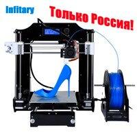 Recentes Atualizado Reprap I3 Impressora 3D kits de Alta Qualidade CNC do Desktop Original I3 impressoras 3d com 1 Rolo PLA filamento impressora 3D