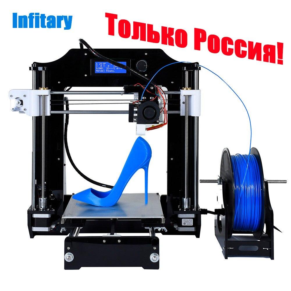 Новые Модернизированный RepRap i3 3D-принтеры комплекты Высокое качество Desktop ЧПУ оригинальный i3 3D-принтеры S с 1 рулон PLA нити impresora 3D
