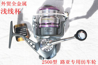All metal super long range shallow spool 2500 model 5.1: 1 speed ratio 9 ball bearings professional lure fishing spinning wheel