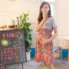 Summer Maternity Clothing for Pregnant Women Clothes Fashion Loose One-piece Dresses Short Sleeve Top Maternity Dress Wear B99