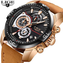LIGE Watches Men Sport Waterproof Date Analogue Business Men's Watches Chronograph Male Quartz Watches For Men Relogio Masculino(China)