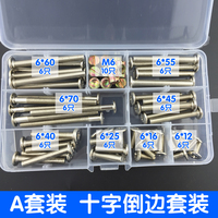 Free Shipping 52pcs Downsplitter Cross Phillips Assembly Furniture Machine Wire Crib Fastening Link Screw Nut Set