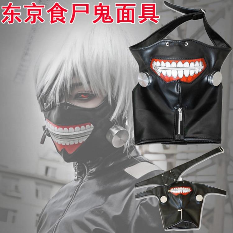 Anime Cosplay Tokyo Ghoul Kaneki Ken Adjustable Mask Zipper Pu Kaneki Ken Leather Masks Cool Figure Toy Silver White Wig Beautiful In Colour