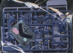 Image 4 - Bandai SD BB GG 43 Gundam 07 ZGOK Mobile Suit Assemble Model Kits Action Figures Childrens toys