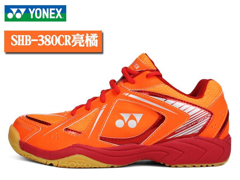 Yonex Chaussures Chaussures Badminton Chaussures Femme Femme Femme Yonex Badminton Chaussures Yonex Badminton v80wmNn