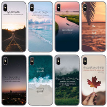 Funda de TPU suave con frases islámicas para iPhone, funda de TPU suave para iPhone 8 7 11 11Pro MAX 6 6S Plus X XS MAX 5 5S SE XR 10