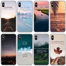 QuranคำคมอิสลามมุสลิมปกคลุมTPUกรณีโทรศัพท์นุ่มสำหรับiPhone 8 7 11 11Pro MAX 6 6S plus X XS MAX 5 5S SE XR 10 Fundas