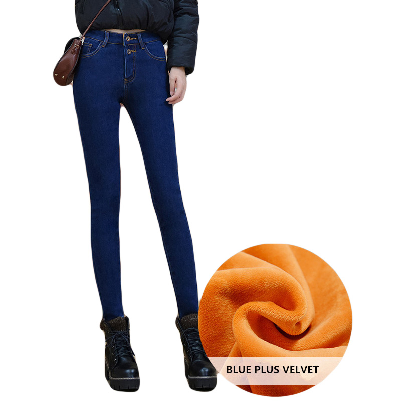 2017 Black Plus Velvet jeans Female Hight Waist Thickening Jeans Winter Warm Large Size Elastic Pencil Pants Feet HM044