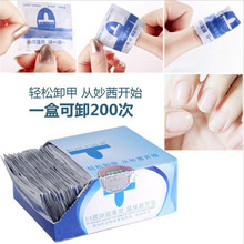 Disposable Nail Polish Remover 200 Pcs Environmental Protection Unloaded Package Glue Nail Polish Remover Cleaner Removal Wraps