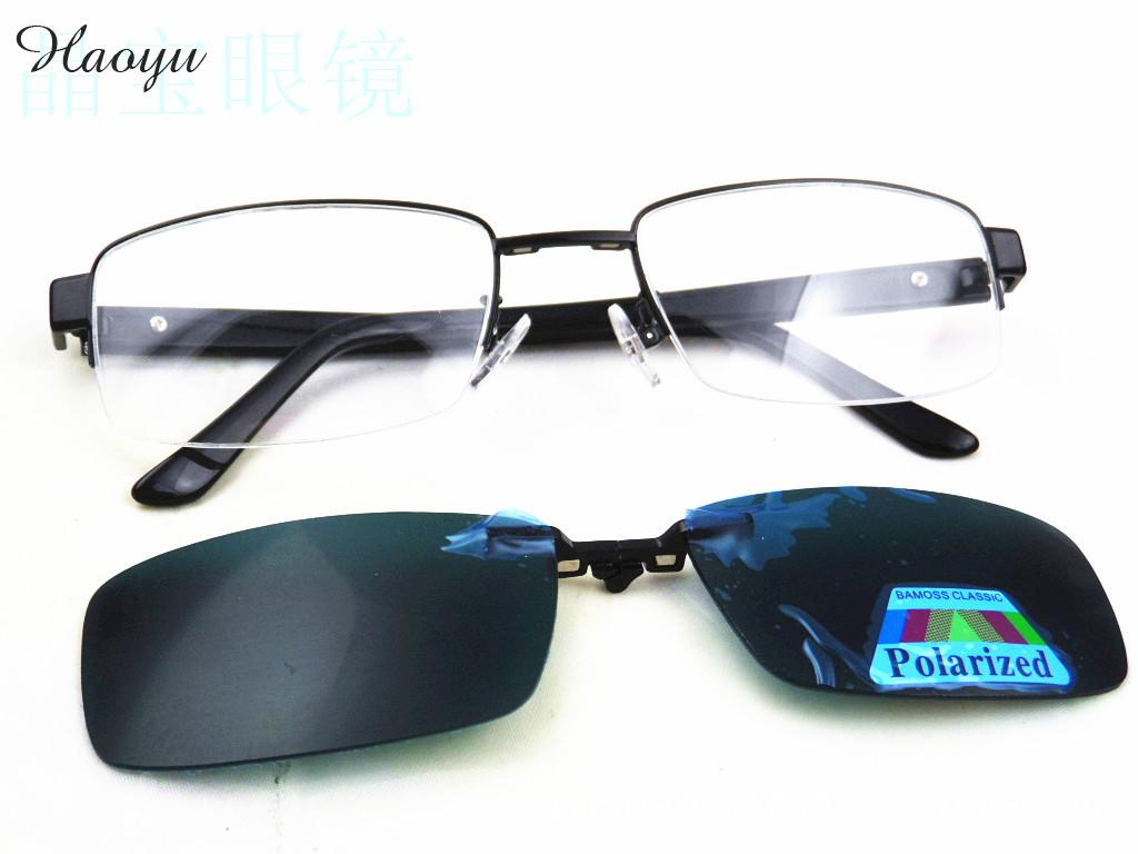 haoyu Semi Rimless Frame Adsorption clip Polarizing sunglasses ...