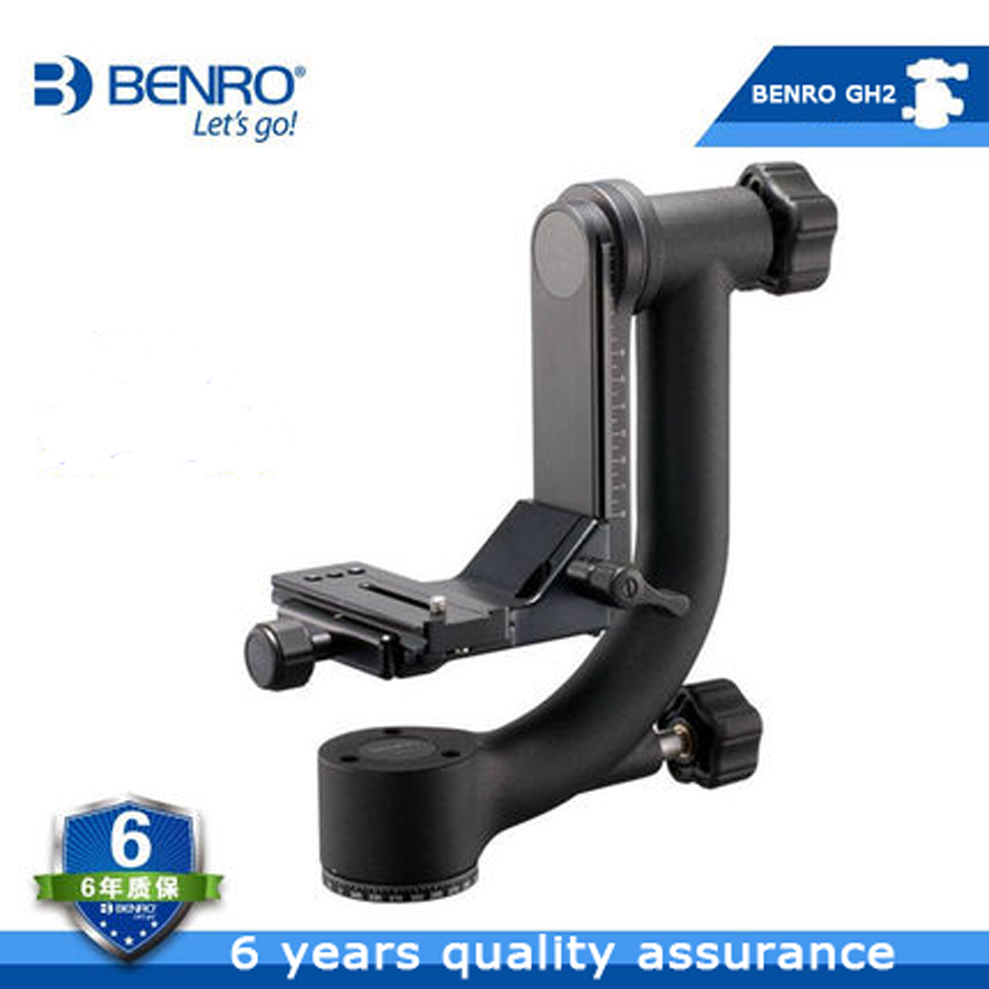 New Benro GH2  Professional Aluminum Gimbal Heads For Heavy Telephoto Lenses Camera Tripod Max Loading 25kg UPS Free shipping new sys700 aluminum professional tripod