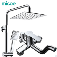 Micoe Bathroom Shower Faucet Copper Main Shower Faucet Wall Hanging Shower Nozzle Chrome Mixer ABS Handheld