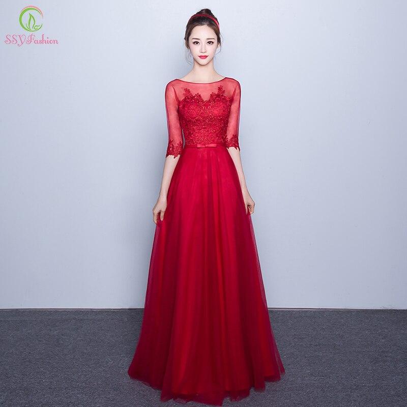 Robe De Soriee New Simple Wedding Dress Full Sleeve Lace: Aliexpress.com : Buy Robe De Soiree The Bride Banquet