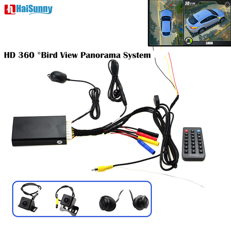 2018 newst 3D View Surround View System Around Parking Car Security Recording 3D View 360 Degree Bird View Panorama System