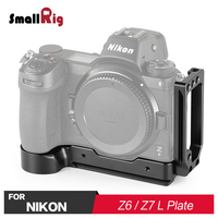 Smallrig dslr câmera z6 l placa de liberação rápida l bracket para nikon z6 e para nikon z7 câmera com arca stlye placa 2258|Tripé monopé| |  -