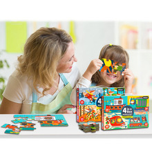 Childrens Four-in-one Puzzle Kindergarten Baby Toys From Simple To Difficult Level Educational