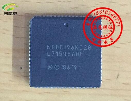 1PCS N80C196KC20 N80C196KC-20 80C196 PLCC84