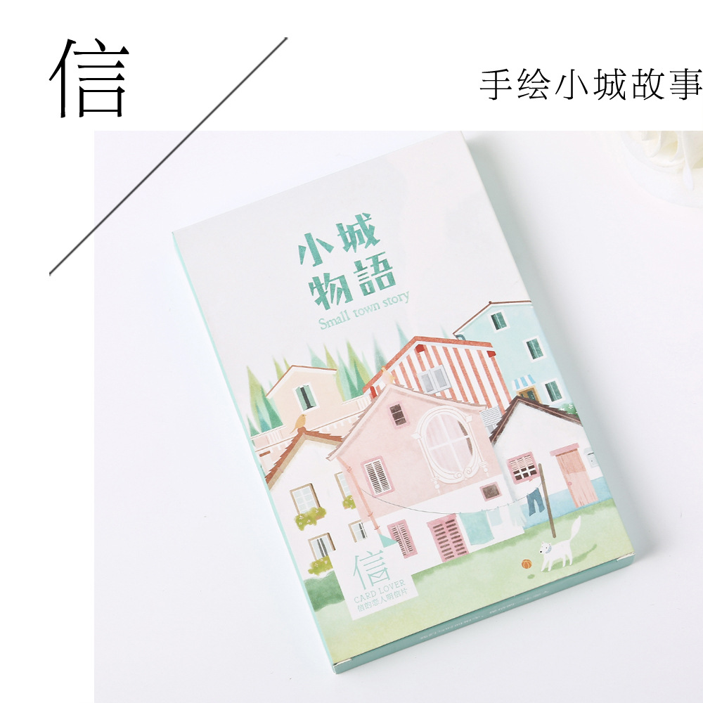 30 pcs/pack Little Town Story Postcard Greeting Gift Christmas Cards Birthday Card
