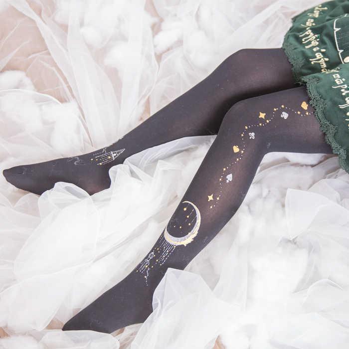 ff33e407b 120d Japanese Lolita Printing Bottom Silk Pantyhose Star City Cosplay  Princess Leg Covers Puff Girls Erotic