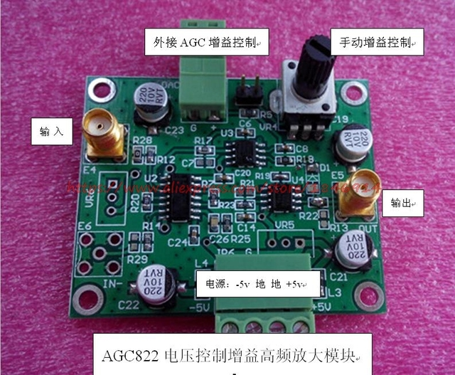 VCA822 module AGC module automatic gain control DAC voltage control-in  Electronics Stocks from Electronic Components & Supplies on Aliexpress com  |