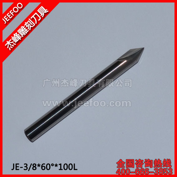 3/8*60Degree*100L Special Two spiral cutter with Angle ,CNC router bits endmill,Angle bits for cnc sitemap xml page 8