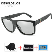 Brand Design Photochromic Polarized Sunglasses Men Women Chameleon Discoloration Sun Glasses Square Driving Gafas Ciclismo D076