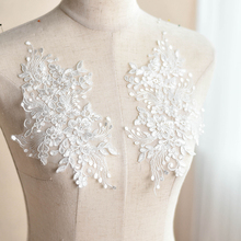 6pcs Flower lace patch French embroideJUMAYO COLLECTIONS