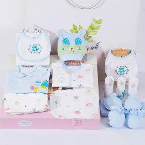 Image 4 - Ropa de bebé de 18 piezas para niño, ropa para recién nacido, niño, primavera y otoño, atuendo para niños recién nacidos de algodón con oso feliz