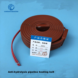 Taśma grzewcza 1M 2M 3msilicone 3CM szerokość 100W 200W 300W taśma grzewcza rurociągu przeciw hydrolizie z regulatorem temperatury