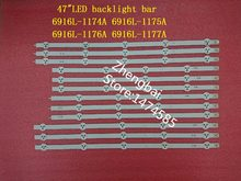 (Nieuwe originele) Kit 12 PCS LED backlight strip voor LG 47LN 47LA620S 47LN5400 6916L-1174A 6916L-1175A 6916L-1176A 6916L-1177A(China)