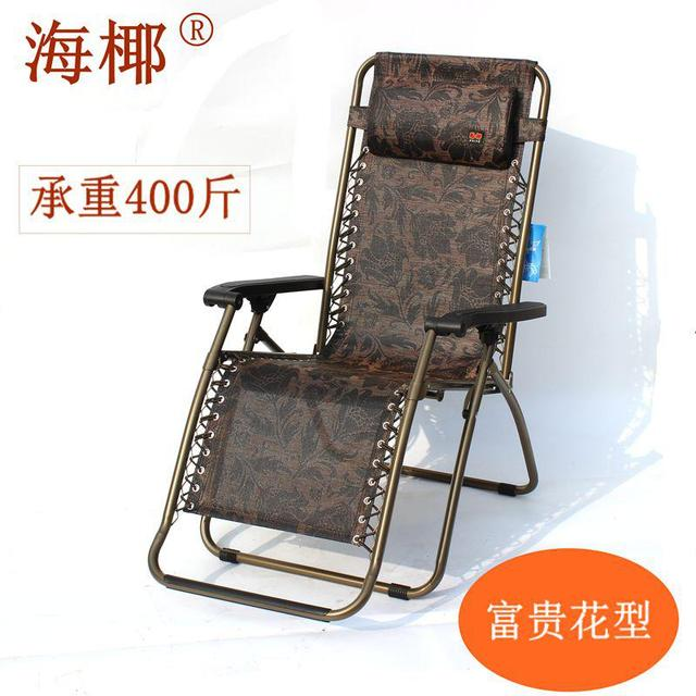 Color  4 Zero gravity outdoor chair folding zero 5c64fb3a79be9