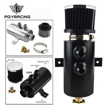 PQY-uniwersalny 0.75L szczotkowane przegrodami zbiornik do pobierania oleju może z filtr odpowietrzający aluminium 10 AN puszka okrągła pojemnik do ściągania oleju PQY-TK89