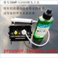 100 ml garrafa líquido de limpeza com seringa toda a ferramenta para epson canon hp brother todo o uso da impressora a jato tinta para na cabeça de impressão do cartucho|dye ink|cleaning fluid|dye kit -