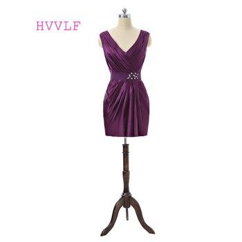 Purple 2019 Elegant Cocktail Dresses Sheath Deep V-neck Short Mini Lace Beaded Backless Sexy Homecoming Dresses