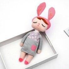 iEndyCn Baby Plush Toys For Children Gift Soft Plush Cotton Toys Girl Plush Toy Dolls GXY093