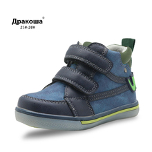 Apakowa Winter Autumn Children's Shoes Kids Pu Leather Boys Ankle Boots Sports Sneakers for Boys Flat Toddler Shoes with Support