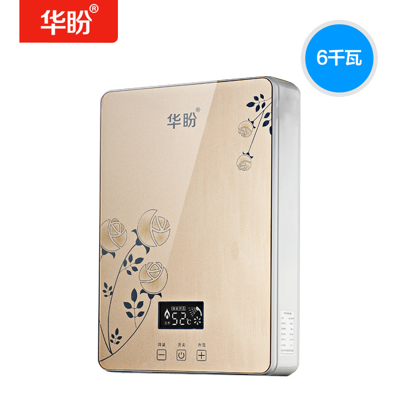 ALDXW05-JDL60YB, Instant Electric Water Heater 60YB Variable Frequency Constant Temperature Household Shower Is Hot And Hot.