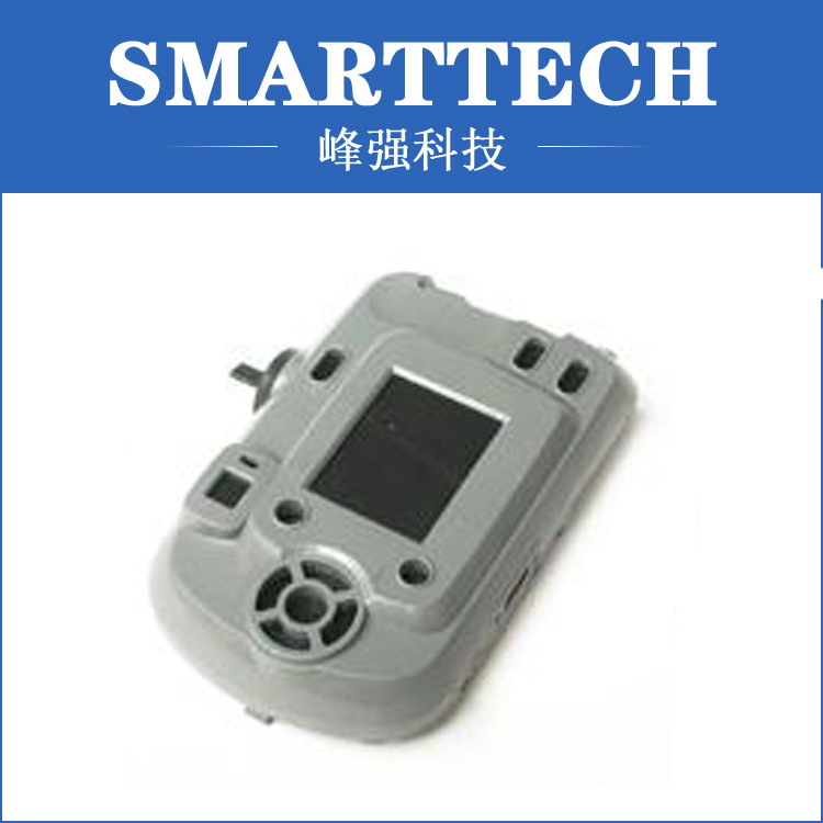 China plastic cover mold makers high tech electric shell plastic moulded makers in china