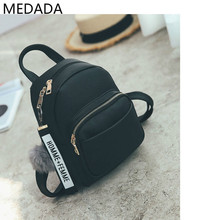 MEDADA New Mini PU Leather Shoulder Bag Lady With Cute Backpack, Simple Fashion Backpack Women  Small Travel Bags