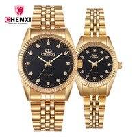 Fashion Gold Couple Watch Women Men Black Luxury Golden Stainless Steel Business Dress Lover S Wristwatch