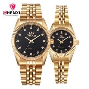 Fashion Gold Couple Watch Wome